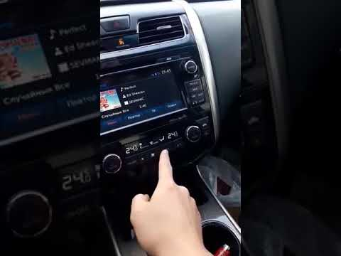 AC Nissan Teana l33