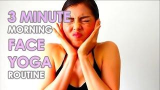getlinkyoutube.com-3 MINUTE MORNING FACE YOGA ROUTINE โยคะใบหน้าตอนเช้าใน 3 นาที