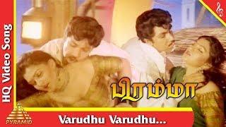 Varudhu Varudhu Video Song   Bramma Tamil Movie Songs   Sathyaraj   Kushboo   Pyramid Music