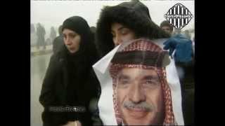 الأردن - صدمة وسط الشارع الأردني لوفاة الملك الحسين بن طلال 1999