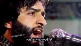 getlinkyoutube.com-يوسف الصبيحاوي واويلي على العباس حماسية 2015 لطميات