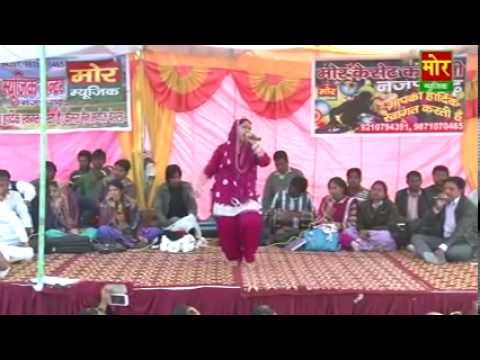 ak chidiya ke do bache they,rajbala haryanvi video ragni,kissa roop basant,new rajbala ragni,new raj