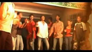 Aroge Arada by ''Kako'' - Ethiopian Music - New version 2012