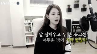 getlinkyoutube.com-김이브님♥연예인을 좋아하는 법