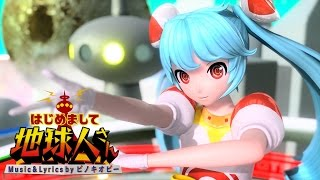 getlinkyoutube.com-[60fps Full] Nice to meet you, Mr.Earthling はじめまして地球人さん - Hatsune Miku 初音ミク DIVA English Romaji