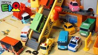 getlinkyoutube.com-Приключения Тайо 타요 중장비 놀이세트 와 꼬마버스 타요 친구들 | TAYO THE LITTLE BUS Playset Mini Car Toys