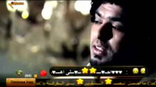 getlinkyoutube.com-غيث محمد ليش احبك 