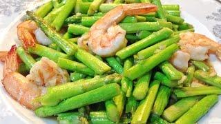 getlinkyoutube.com-Asparagus Stir Fried with Shrimp Recipes : หน่อไม้ฝรั่งผัดกุ้ง