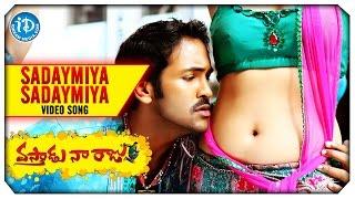 Vastadu Naa Raju Movie Songs - Sadaymiya Song | Vishnu Manchu | Taapsee Pannu | Mani Sharma