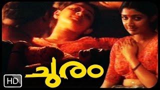 getlinkyoutube.com-Malayalam Full Movie Churam (ചുരം)  | Classic Romantic Movie | Dir. Bharathan Ft. Divya unni,|