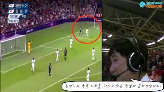 getlinkyoutube.com-SBSOLYMPIC_차범근&배성재 한일전 중계