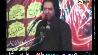 Allama Nasir Abbas ka message 13 rajab 2013