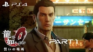 getlinkyoutube.com-Ryu ga Gotoku 0 Walkthrough Gameplay Part 1 - The Beginning