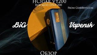 getlinkyoutube.com-HCigar VT200 / from GearBest.com / Обзор