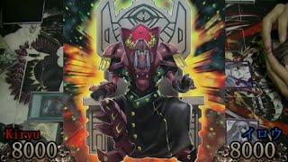 getlinkyoutube.com-【ボツ動画】 DDD vs 音響幻獣機 遊戯王OCGグリム動画