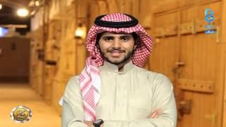 getlinkyoutube.com-فوز عبدالكريم الحربي برحلة الى دوقة -اليوم23 زد رصيدك5