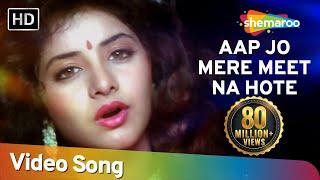 getlinkyoutube.com-Aap Jo Mere Meet Na (HD) - Geet Songs - Divya Bharti - Avinash Wadhavan - Lata Mangeshkar