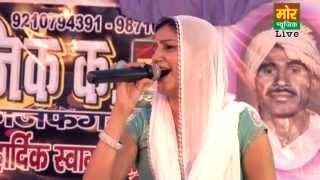 getlinkyoutube.com-Gair Ke Moh Me Fash Ke- Sapna, Ujwa Compitition Delhi, Mor Music Company