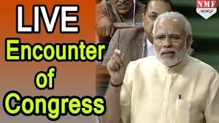 Narendra Modi Speech in Lok Sabha   March 2016   Parliament LIVE