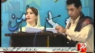 getlinkyoutube.com-Baloch Cultrul Day ( VSH NEWS ) PRogram Part 2 Of 3