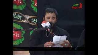 getlinkyoutube.com-حسام الكريزي نعي جديد عن الاخ 2014 مؤ سسة الحوراء زينب (ع)