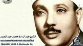getlinkyoutube.com-عبد الباسط عبد الصمد سورة يوسف تجويد كاملة