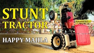 Tractor Stunt Happy Mahla Kalan (Moga)