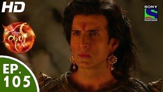 getlinkyoutube.com-Suryaputra Karn - सूर्यपुत्र कर्ण - Episode 105 - 26th November, 2015