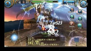 【新アストル】両手剣ソロ討伐【トーラム】