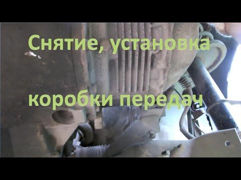 Ситроен С4, снятие коробки передач BE4R в полевых условиях