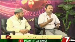MURLI CHOHAN eid mushaera at 7 news