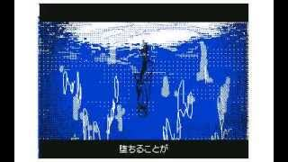 getlinkyoutube.com-「カゲプロ」「初音ミク」ストリーミングハートPV  うごメモ3DS