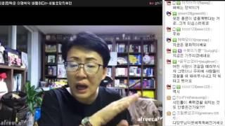 [2016. 10. 29] 박근혜 탄핵은 이명박 설계이다? /대선관련 #망치부인