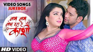 getlinkyoutube.com-Bam Bam Bol Raha Hain Kashi [ Video Songs Jukebox 2016 ] Dinesh Lal Yadav & Amrapali Dubey