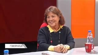 GOVORNICA 21.12.2019.  prof. dr Jelena Đorđević