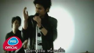 getlinkyoutube.com-เขียนให้ลืมเธอ : Sunshine | Official MV