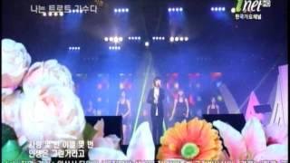 getlinkyoutube.com-가수 임현정- 그여자의마스카라- 나는트로트가수다