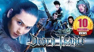 Death Trance (2017) New Released Full Hindi Dubbed Movie   2017 Dubbed Action/Fantasy Movie