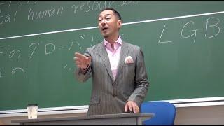 getlinkyoutube.com-同志社大学 講義「良心学」第6回「同志社教育と良心」(村田晃嗣)