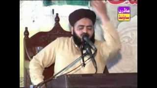 getlinkyoutube.com-Meraj e Mustafa Abdul Hameed Chishti (sialkot) By Modren Sound 0300-7123159