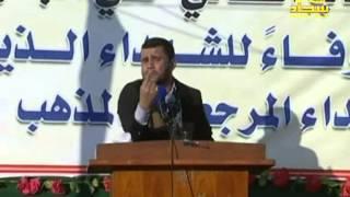 getlinkyoutube.com-قناة انوار السحاد الشاعر محمد الاعاجيبي  مهرجان تكريم الشهداء