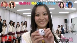 【HD】スター姫さがし太郎 #12(1/2) NMB48制服初お披露目&グリコCM企画(1)