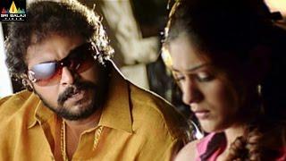 Neninthe Movie Yaadu Siya and Raviteja Scene | Ravi Teja, Siya | Sri Balaji Video