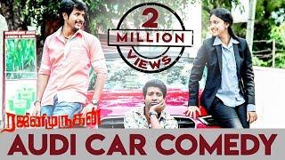 getlinkyoutube.com-Rajini Murugan - Audi Car Comedy Scene | Sivakarthikeyan, keerthi Suresh, Soori | Ponram
