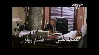 le film marocain : Yagour ---HD--- الفيلم المغربي ياجور