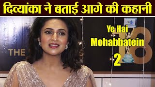 Divyanka Tripathi reveals Yeh Hai Mohabbatein story after leap; Watch Video | FilmiBeat