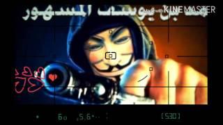 getlinkyoutube.com-وهب الله الاهدل  اغنية العزمه في اليمن رؤؤعهۦ