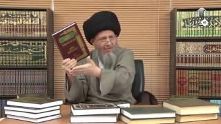 getlinkyoutube.com-السيد كمال الحيدري: الفرق بين نظريتي و نظريات الحداثويين