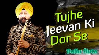 Tujhe jeevan ki dor se baandh liya hai live on flute at Umaid bhavan Jodhpur by Ballu sardar width=