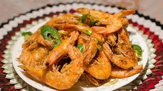 Salt and Pepper Shrimp recipe by Annie Vang
